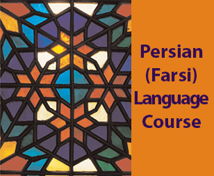Farsi Language  Courses